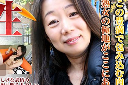 ゴールド 槙原芳子 45歳
