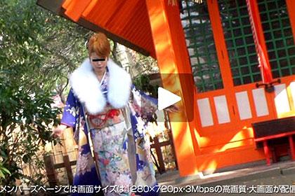 【1/2】初詣で襲われた女 広瀬愛菜