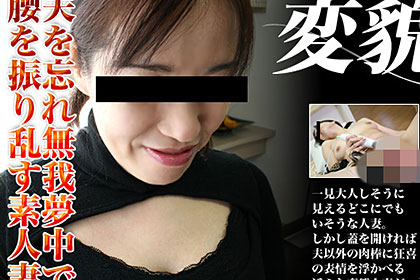 酒井栄子 47歳