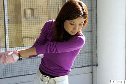 ゴルフを趣味とする熟女 木村彩