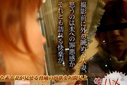 野木響子 28歳